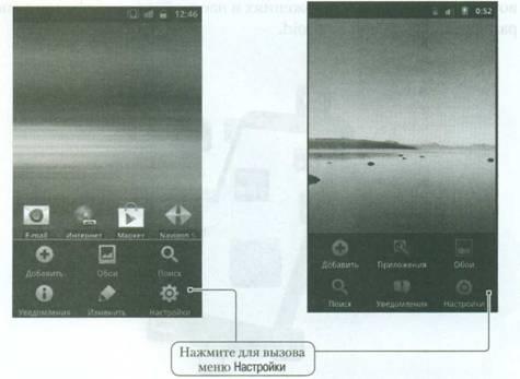 Скачать touchscreen calibration на андроид бесплатно.